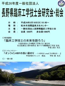 ポスター(完成) (1)